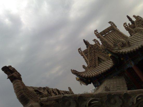 7-Gao High Temple