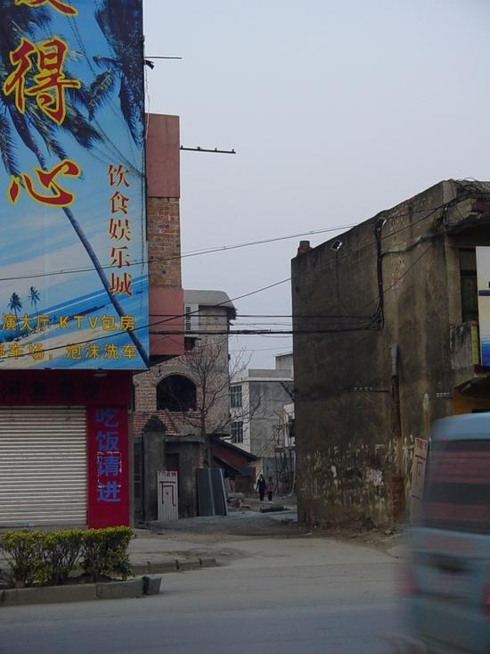 My Tianyang - Walk About (1)