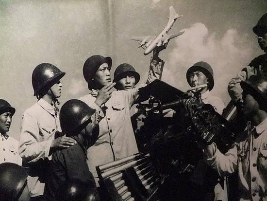 Museum to Commemorate U.S Aggression