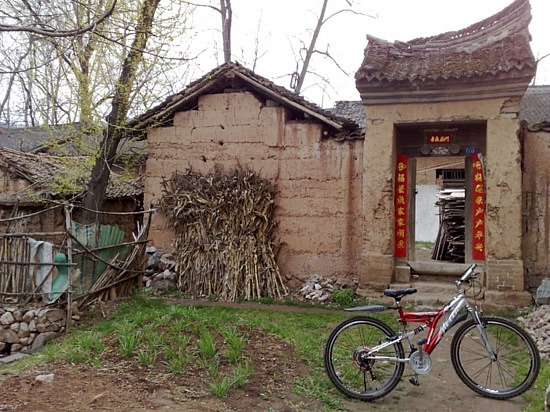 Xian Weekend & New Bike