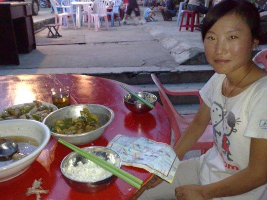 20-Jigongshan Third Day Adventure