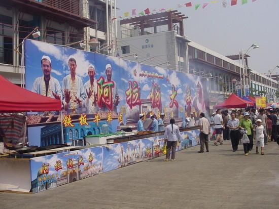 Nanning Food Festival (15)