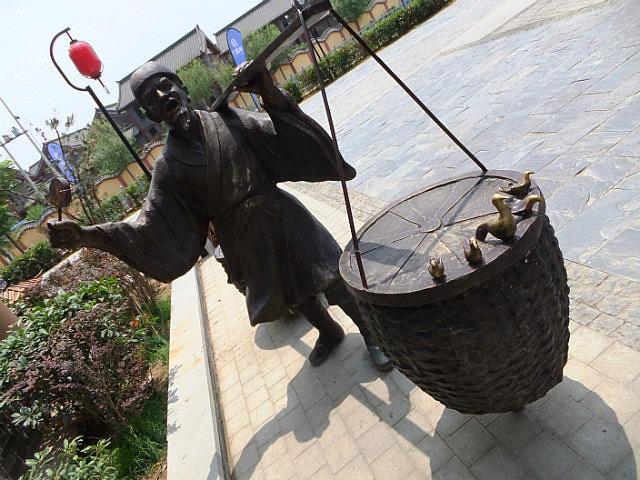 Qingming Gardens Adventure