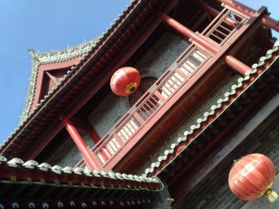4-Bell Tower & Zhongshan Park