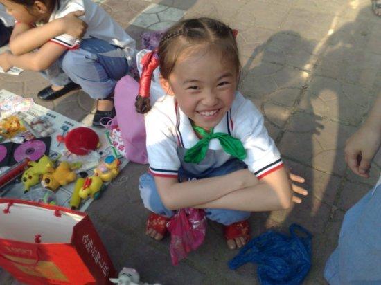 Earthquake Playground Market 06
