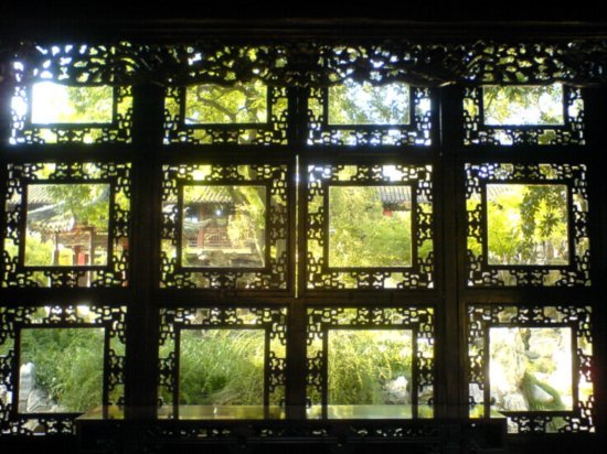 Yangzhou - Ge Gardens 4