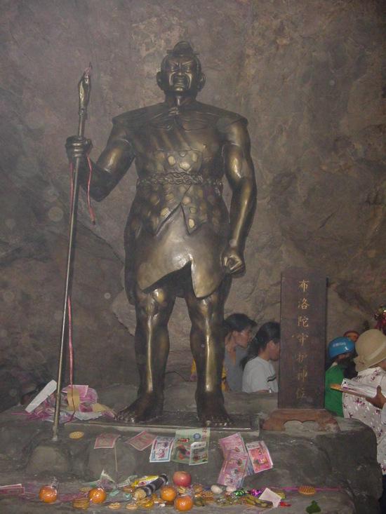 Gan Zhuang Shan Festival (7)