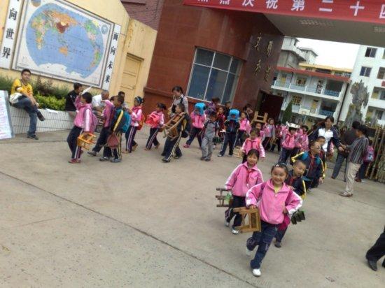 17-Teachers Day Pagoda Walk