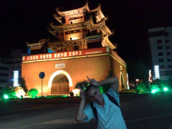 28-Gao High Temple