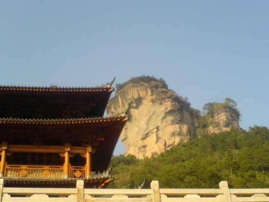 Wuyi Shan Day Two 9