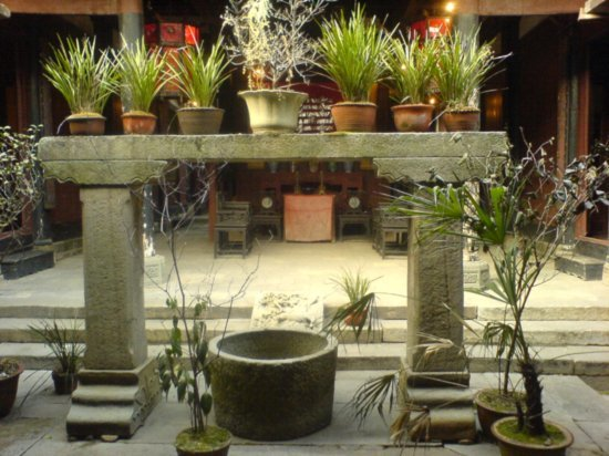 Ancient Shaowu City 22