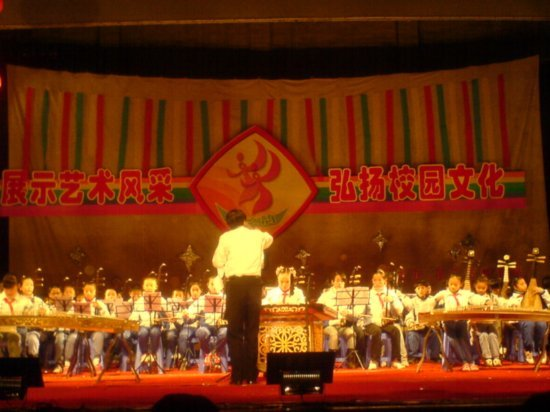 Shaowu City School Performance
