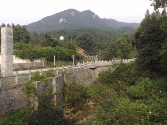 1-Climbing  Down Jigongshan