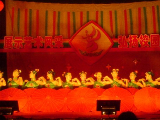 Shaowu City School Performance 05
