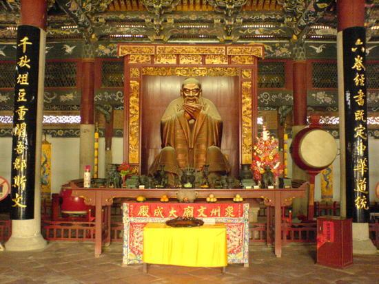 Fuwen Temple (9)