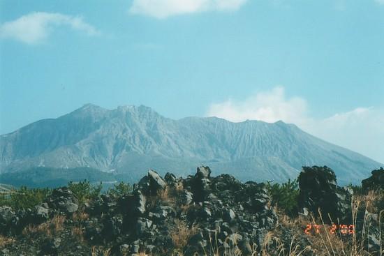 Kakoshima Bay & Sakurajima (4)