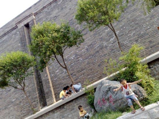 Xian City Wall Adventure