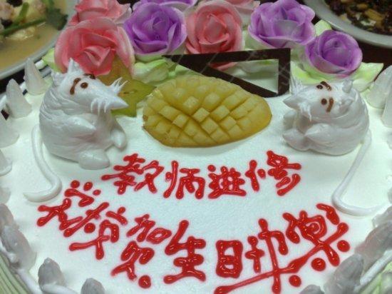 Happy Birthday Yan 25
