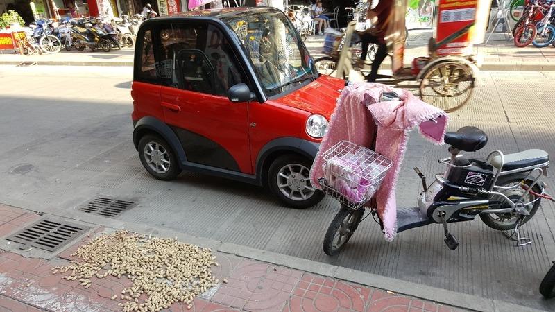 HuaiAn Bike Street