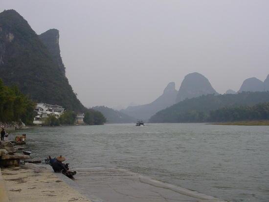 Yangshuo Heaven
