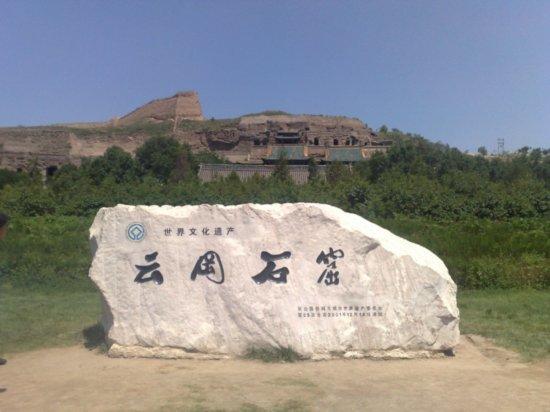 11-Yungang Grottoes Datong
