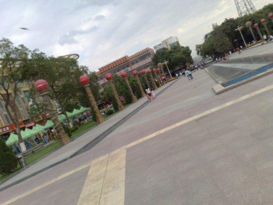Zhongwei City Walk