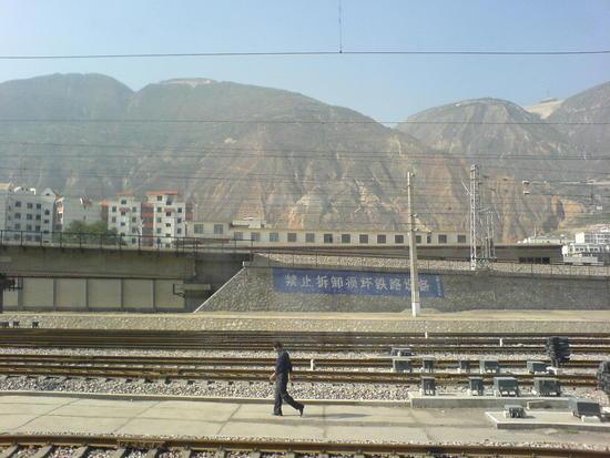Goodbye Lanzhou Hello Xian (3)