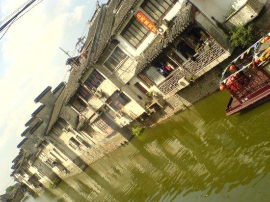 Suzhou - City Walk
