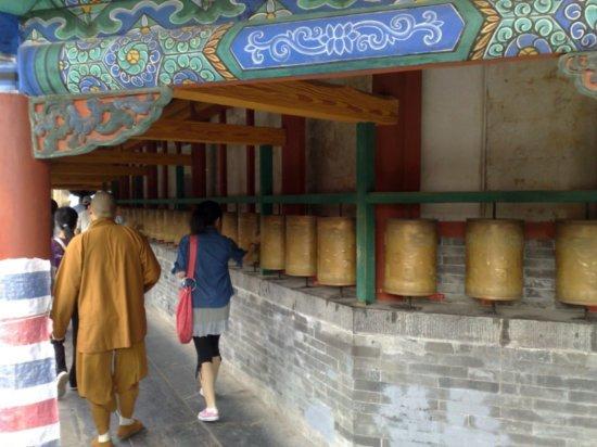 33-Wutai Shan Temple Adventure