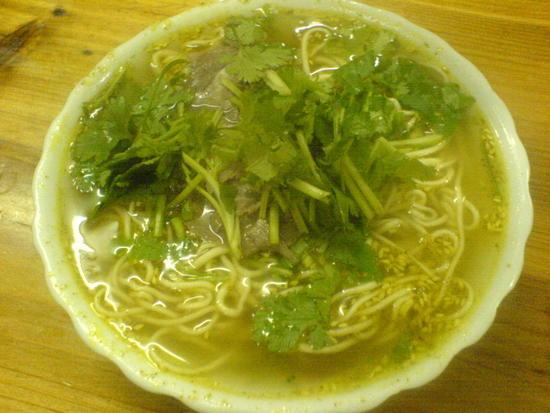After Bar Northern Noodles