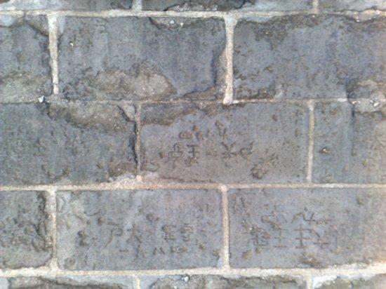 27-Xian City Wall Adventure