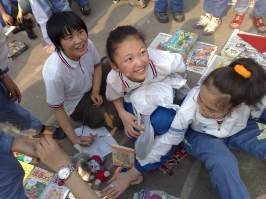Earthquake Playground Market 09
