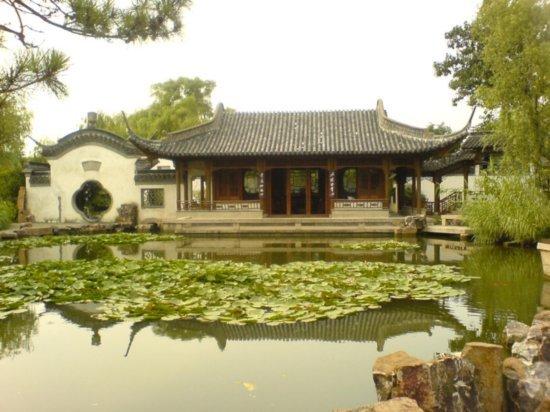Yangzhou - Slender West Lake & Bonsai 13