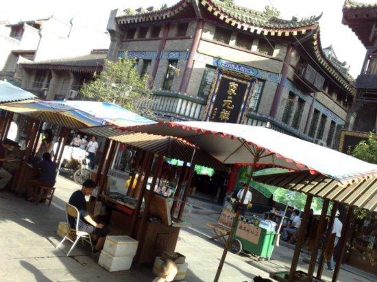 2-Xian Arts Corner Adventure