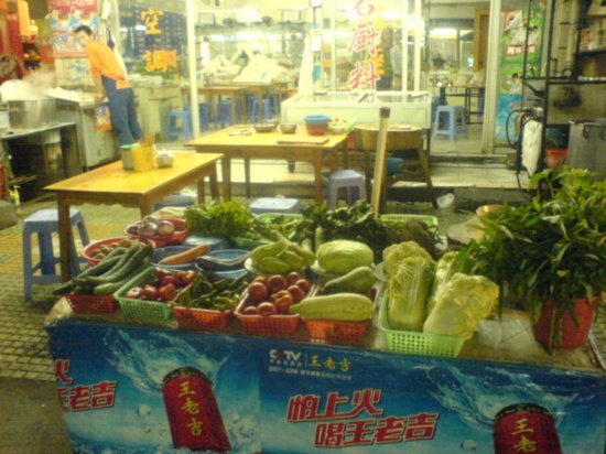 Wuyi Shan Day One 14