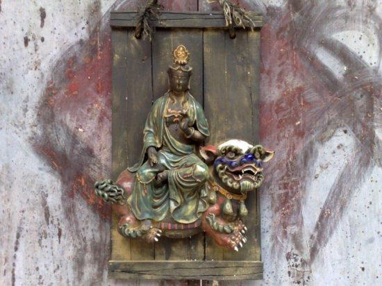 42-Wutai Shan Temple Adventure