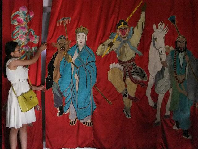 The Monkey Magic Museum Adventure