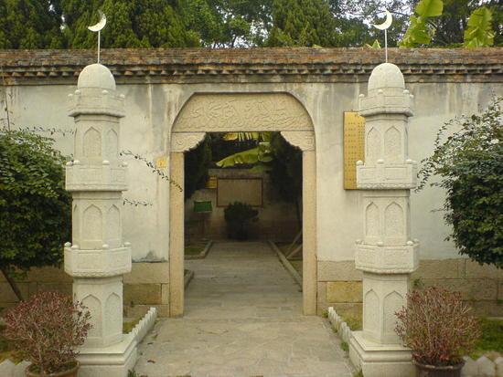 Ancient Mosque Walk (22)