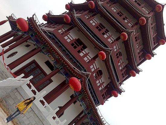 A Chinese, Lithuanian, Australian, Philippino & Sc