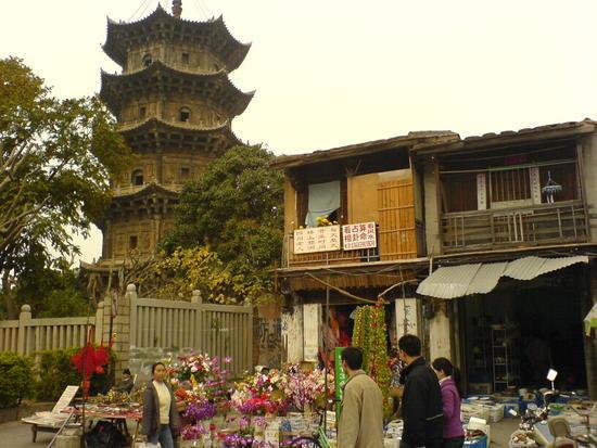 Kaiyuan Si Temple (1)