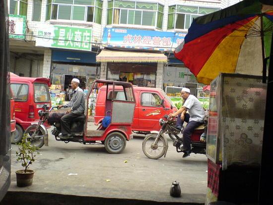 Lanzhou City Walk (9)