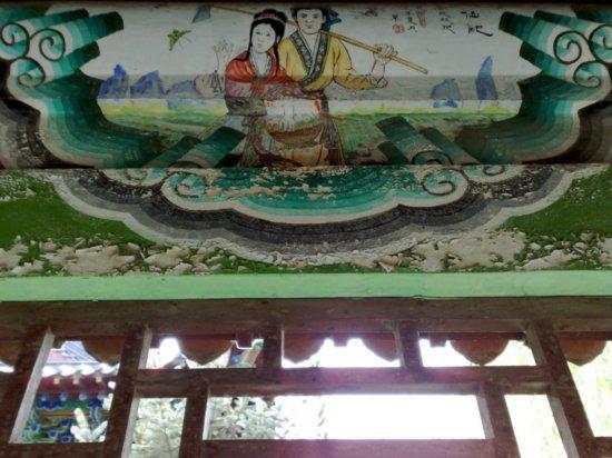 Gao High Temple