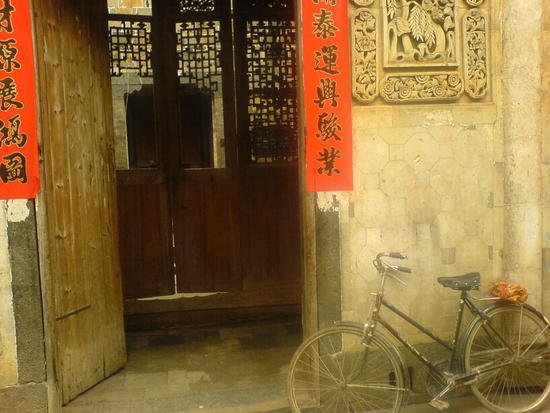 Ancient Heping Town (21)