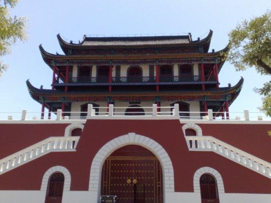 29-Haibao Ta & City Walk