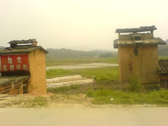 Ancient Heping Town (33)