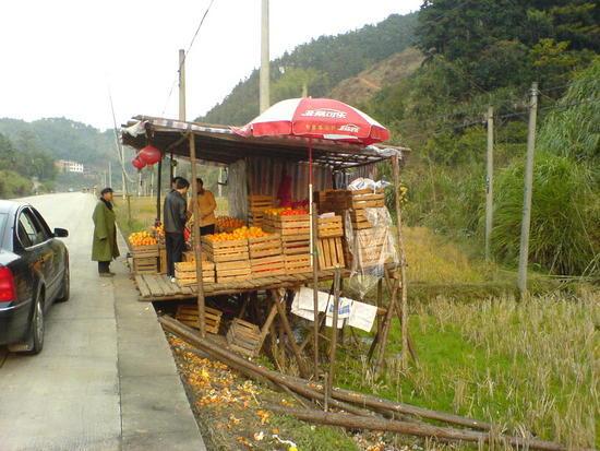 Off To Fujian (1)