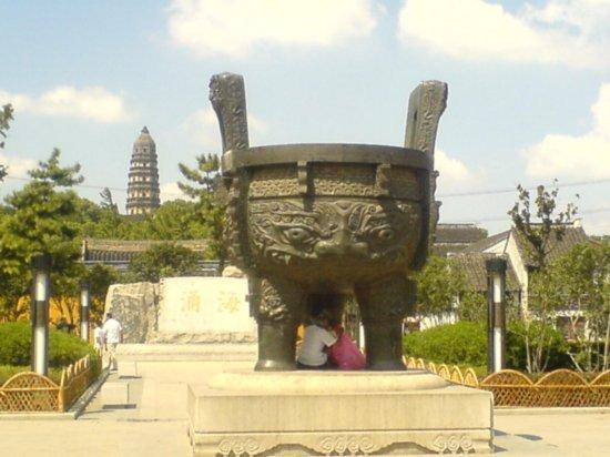 Suzhou - City Walk 14