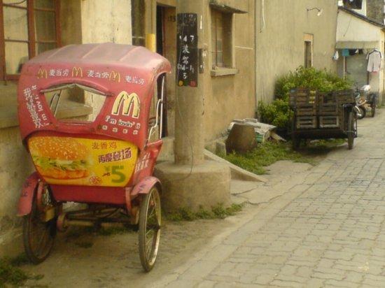 Suzhou - Beisi Ta & City Walk 3