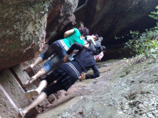 Taining Geo Park Adventure 17
