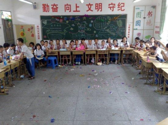 Childrens Day Classroom Fun 19